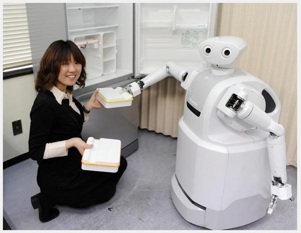 apri-attenda-robot
