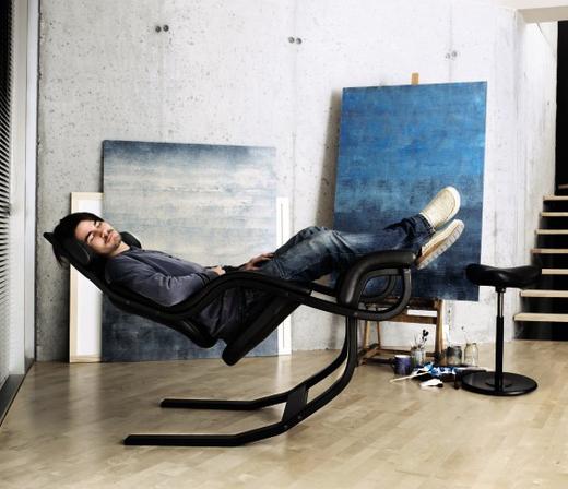 gravitybalancechair