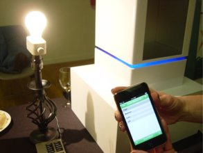lutron-iphone-control