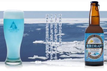 blue-beer
