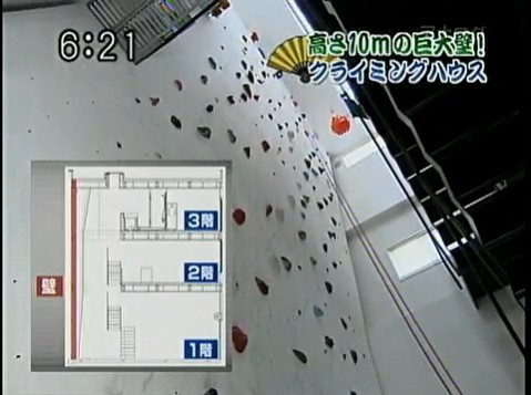 houseclimbing2