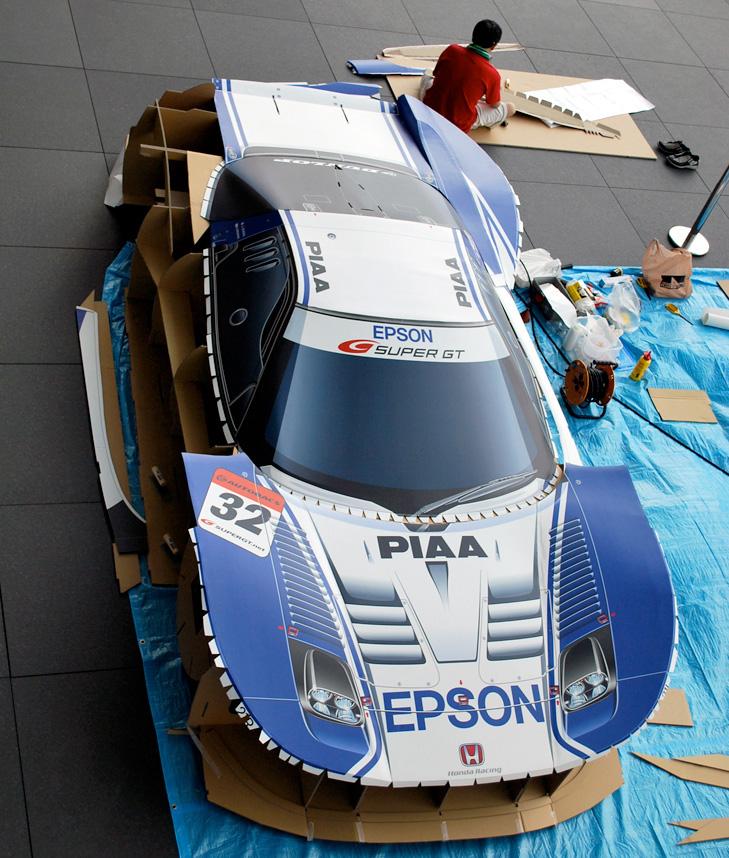 A Life-Size Papercraft Honda NSX Race Car