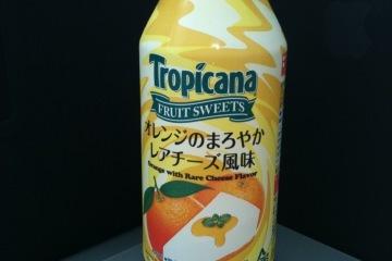 tropicanafruitsweets1