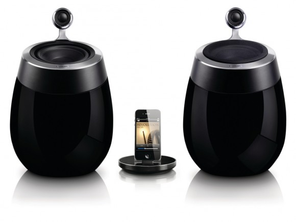 Unique Speakers philips fidelio soundsphere speakers look unique