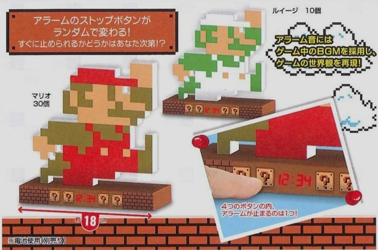 super-mario-alarm-clock-1