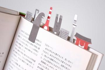 sticky-page-markers-2