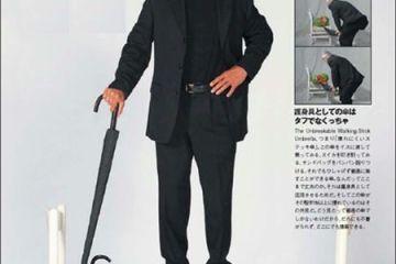 superumbrella1.jpg