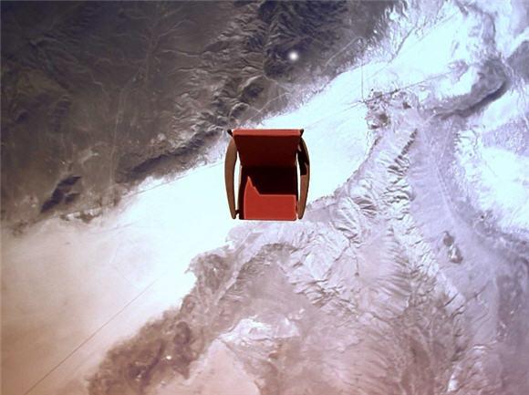 spacechair1