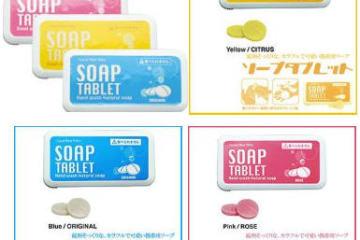 soaptablet1