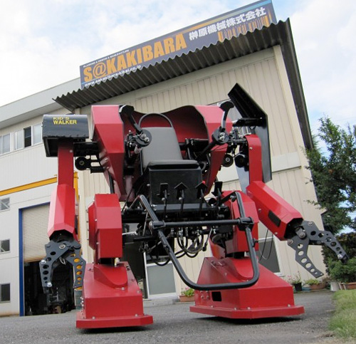 Kid's Walker, An Exoskeleton Robot Amusement Ride
