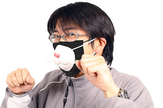 cat face mask a silly mask you can wear for health reasons