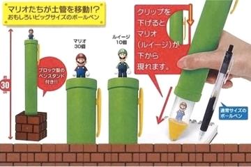 super-mario-giant-ballpoint-pen-1