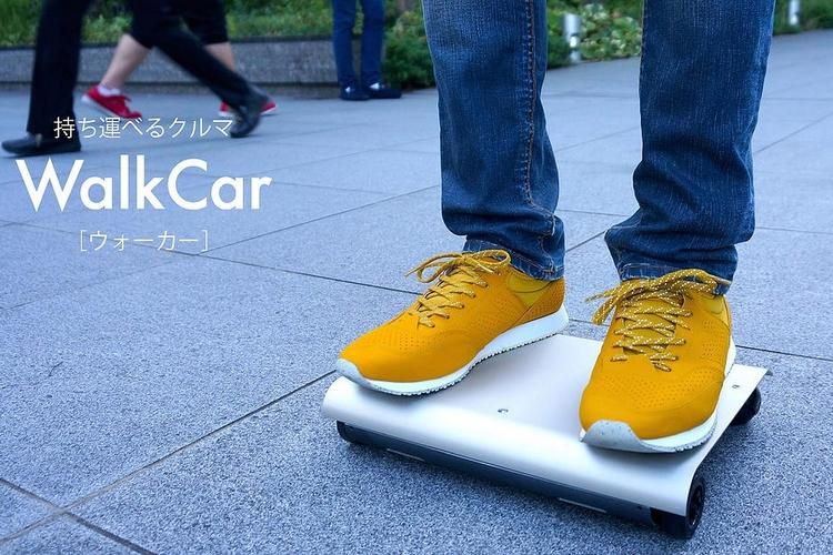walkcar-1
